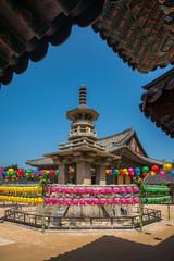 Dabotap Pagoda (National Treasure No. 20) of Korea's world famous Bulguksa Temple