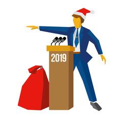 New Year 2018 concept - speaker