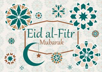 Vector Il Ration Of Text The Inscription Eid Al Fitr Mubarak For Feast Of Breaking