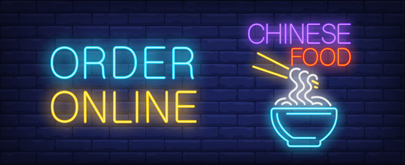 Chinese food delivery neon sign