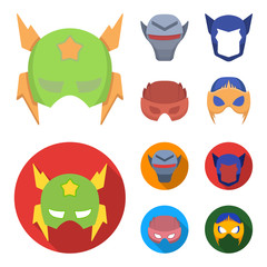 Helmet, mask on the head.Mask super hero set collection icons in cartoon,flat style vector symbol stock illustration web.