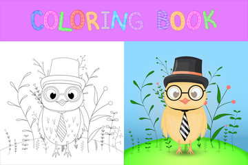 coloring book or page for children of school and preschool age. Developing children s coloring. Vector cartoon illustration with cute owl