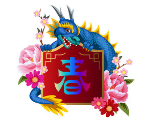 Greeting sticker for Chinese new year with dragon.Chinese character means `Spring`
