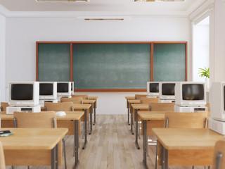 klassenzimmer mit veralterten computern
