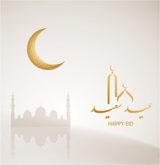 Eid Mubarak greeting banner background islamic with arabic calligraphy translation ; blessed and happy eid  vector illustration
