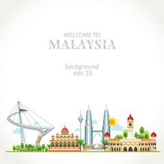 Malaysian panorama landmark architecture buildings cultural sights view vector illustration