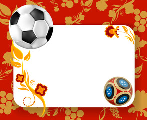 Red football background with soccer ball.