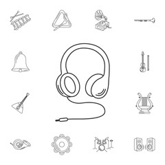 Headphones icon. Simple element illustration. Headphones symbol