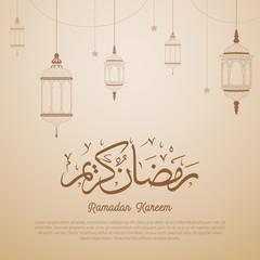 Ramadan kareem greeting card. Lantern hanging and arabic calligraphy of text Ramadan Kareem
