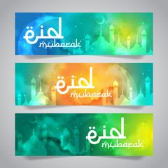 Ramadan Mubarak Islamic Greeting of Holy Month Banner Template