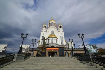 Церковь царской семьи в Екатеринбурге Храм на крови