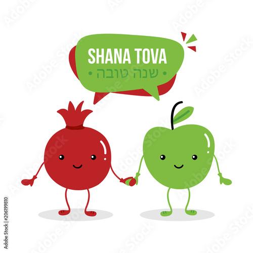 Shana tova vector greeting card with cute cartoon characters shana tova vector greeting card with cute cartoon characters pomegranate and apple for rosh hashanah m4hsunfo