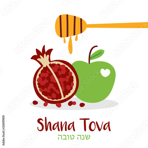 Shana tova vector greeting card with pomegranate apple and honey shana tova vector greeting card with pomegranate apple and honey symbols of rosh hashanah m4hsunfo