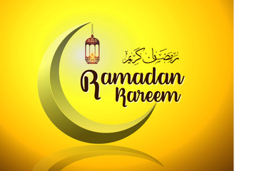 Ramadan kareem background or arabic background