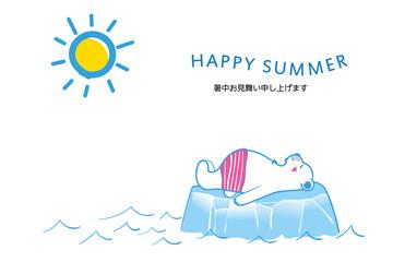 HAPPY  SUMMER | 暑中お見舞葉書デザイン(横 シンプル)|流氷に寝そべる可愛いシロクマのイラスト|夏イメージ