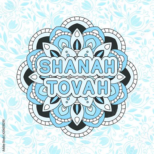 Rosh hashanah jewish new year greeting card design with blue rosh hashanah jewish new year greeting card design with blue abstract ornament greeting text m4hsunfo