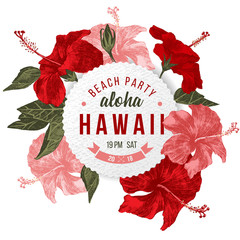 Aloha Hawaii beach party poster