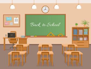 School classroom with chalkboard, student desks and teacher's workplace. School class room interior design