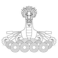 Dragon Boat Print