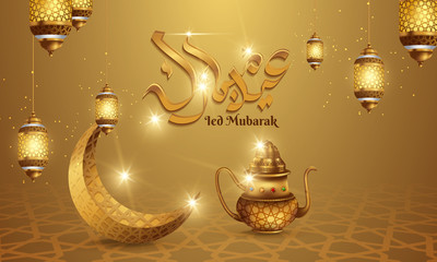 Eid Mubarak with illuminated lamp