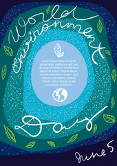 World Environment Day poster. Earth from within illustration. World Environment Day and June 5 lettering. Vector