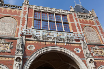 Rijksmuseum, Asterdam