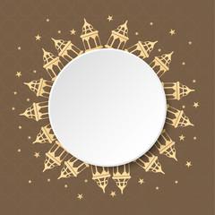 Ramadan Kareem greeting card design with paper round empty