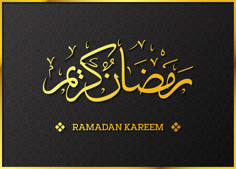Arabic Islamic calligraphy of text Ramadan Kareem