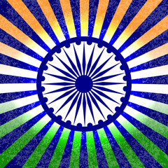 Independence Day of India. 15 August. Rays from the center. The colors of the flag are green, white, saffron. Blue wheel with 24 spokes.