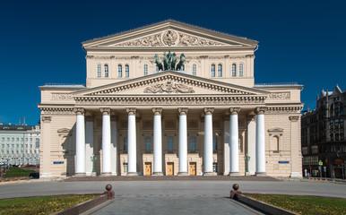 Fasade of Bolshoi Theater