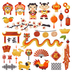 China New Year vector icons set decorative holiday with text Good Luck. Chinese traditional symbols dragon, dog, lighter and east tea, famous oriental culture chinese New Year celebration illustration