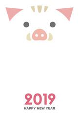 亥年 シンプルでかわいい猪の年賀状イラスト