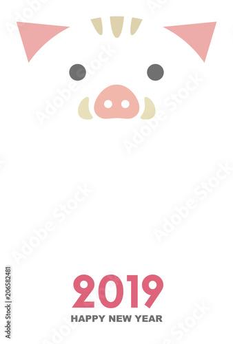 亥年 シンプルでかわいい猪の年賀状イラスト Stock Image And Royalty