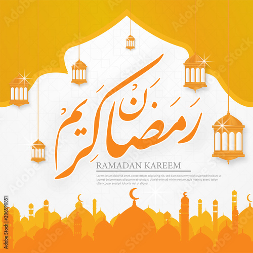 ramadhan kareem background template with calligraphy, lantern and