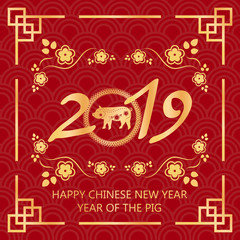 Chinese New Year festive vector card Design with pig, zodiac symbol of year 2019. Paper cut pig in frame