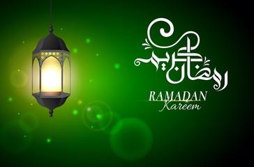 Ramadan Kareem Greetings with arabic lanterns in a glowing background