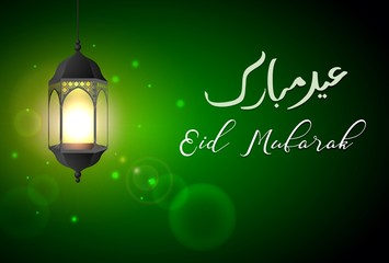 Eid Mubarak Greetings with arabic lanterns in a glowing background