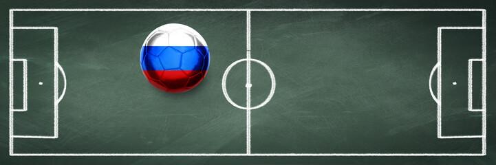 Ball auf dem Spielfeld
