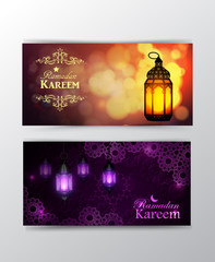 Ramadan Kareem, greeting background, eps 10