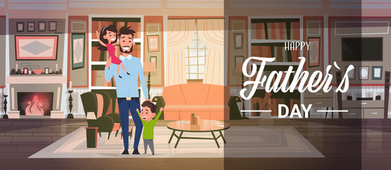 happy father day family holiday, man dad hold daughter and son in living room greeting card flat vector illustration