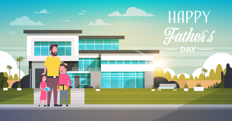 happy father day family holiday daughter and son present gifts for dad near house yard concept greeting card flat vector illustration
