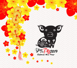 Oriental Chinese New Year background with blossom. Year of the pig