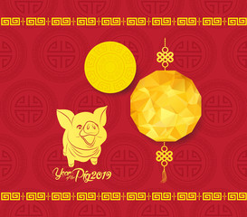 Oriental Chinese New Year 2019. Year of the pig