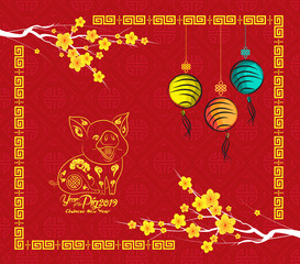 Chinese new year 2019. Year of the pig background