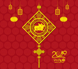 Chinese New Year Lantern Ornament Vector Design. Year of the pig 2019 (hieroglyph Pig)