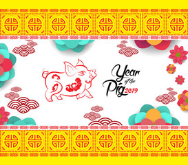 2019 chinese new year greeting card with paper cut dog blooming