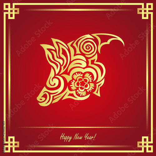 2019 Chinese New Year Of The Pig Vector Illustration Head