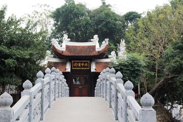 Papiers peints Edifice religieux Den Thuy Trung Tien temple in Hanoi, Vietnam