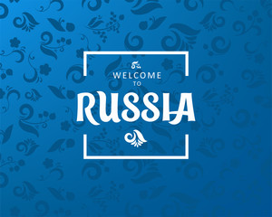 Welcome to Russia, horizontal banner, russian red background with traditional and modern elements, 2018 trend, vector template.