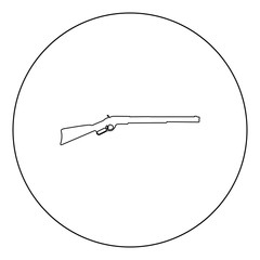 Rifle black icon in circle vector illustration isolated .